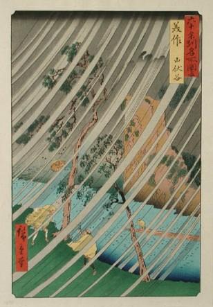 hiroshige_3_suddenstorm