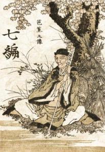 portrait-of-matsuo-basho.jpg!Blog