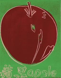 apple-1983