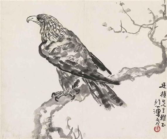 hawk-1946